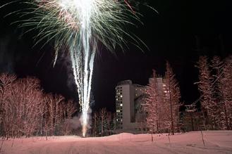 ヒルトンニセコビレッジ・クリスマスナイト